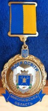 In this section you will find useful information about medals and badges. Their variety, price, production and more.